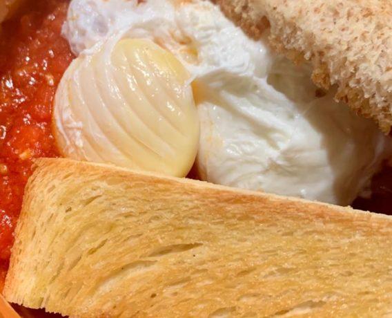 Ricetta Pan Piuma -Uovo in ciambotto della scuola di cucina Dire Fare Gustare di Bari